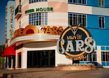 fachada-logo-entrada-movie-cars